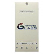 Tempered Glass Screen Protector / Προστατευτικό Γυαλί Οθόνης Ultra Thin 0.2mm 9H Premium HD for Apple iPhone 6 Plus / 6s Plus